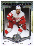 2015-16 Upper Deck Artifacts #39 Tomas Jurco MINT Red Wings