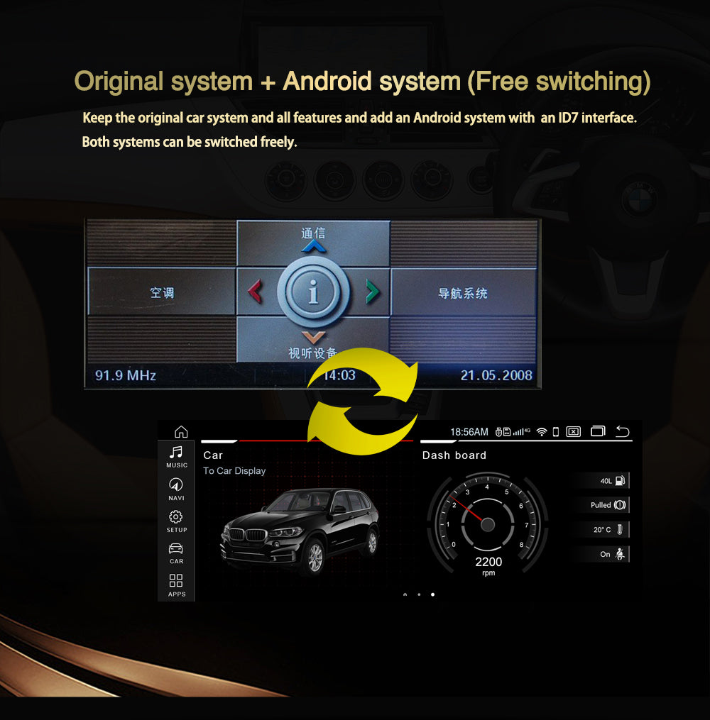 car BMW system switch with android system