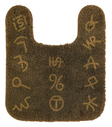 HiEnd Accents Branding Iron Western Countour Rug, Chocolate