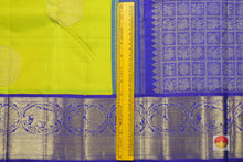 border detail of korvai border kanjivaram pure silk saree