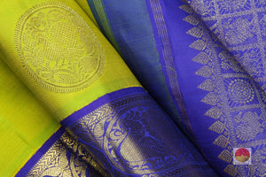fabric texture of silk yarn and zari motif in ganga jamuna border  kanjivaram silk saree