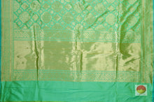 pallu detail of banarasi pure silk saree