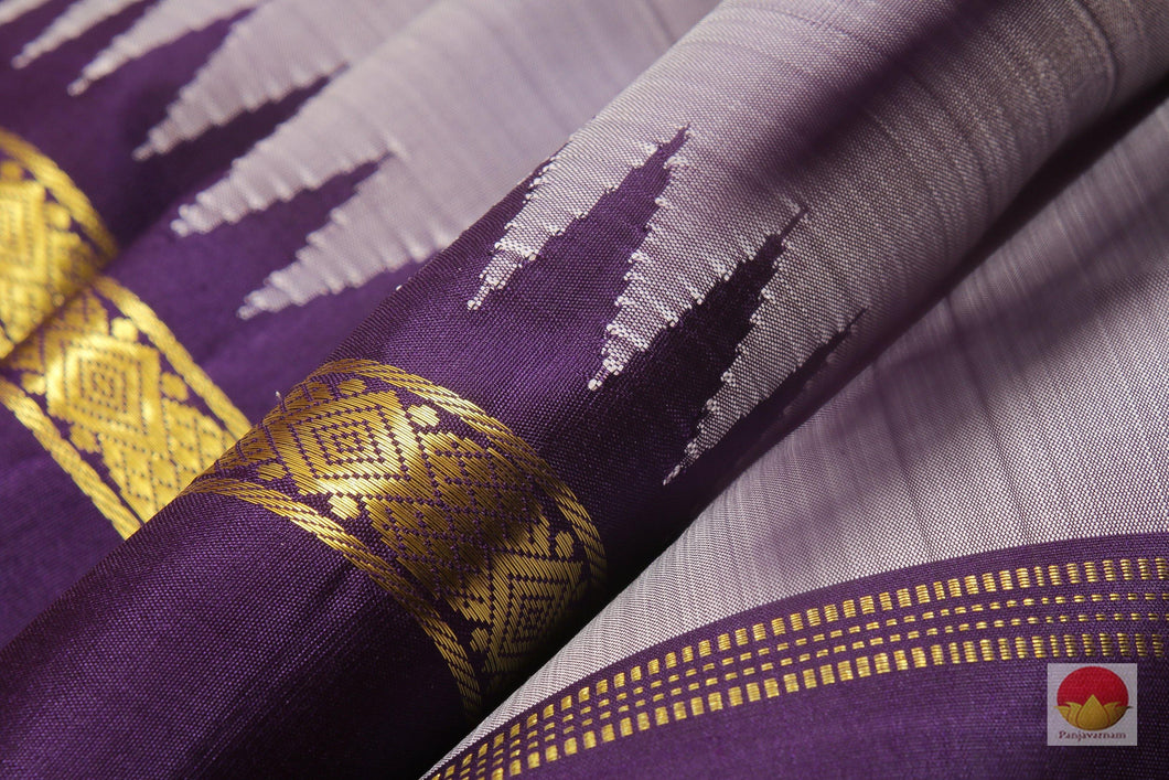 Temple Border - Handwoven Pure Silk Kanjivaram Saree - Pure Zari - PV SO3 5235