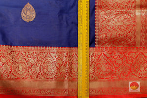 border detail of banarasi pure silk saree