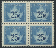 0018CF1710 - FCF1 - Mint Block of 4