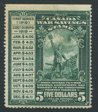 0002WS1710 - FWS2 - Mint - Deveney Stamps Ltd. Canadian Stamps