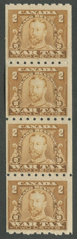 0027WT1707 - FWT18 - Mint Strip of 4