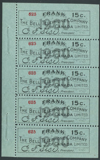 0117BT1907 - TBT3a - Mint Booklet Pane, Watermarked