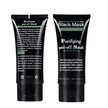 Blackhead Remover Deep Cleansing Face Mask