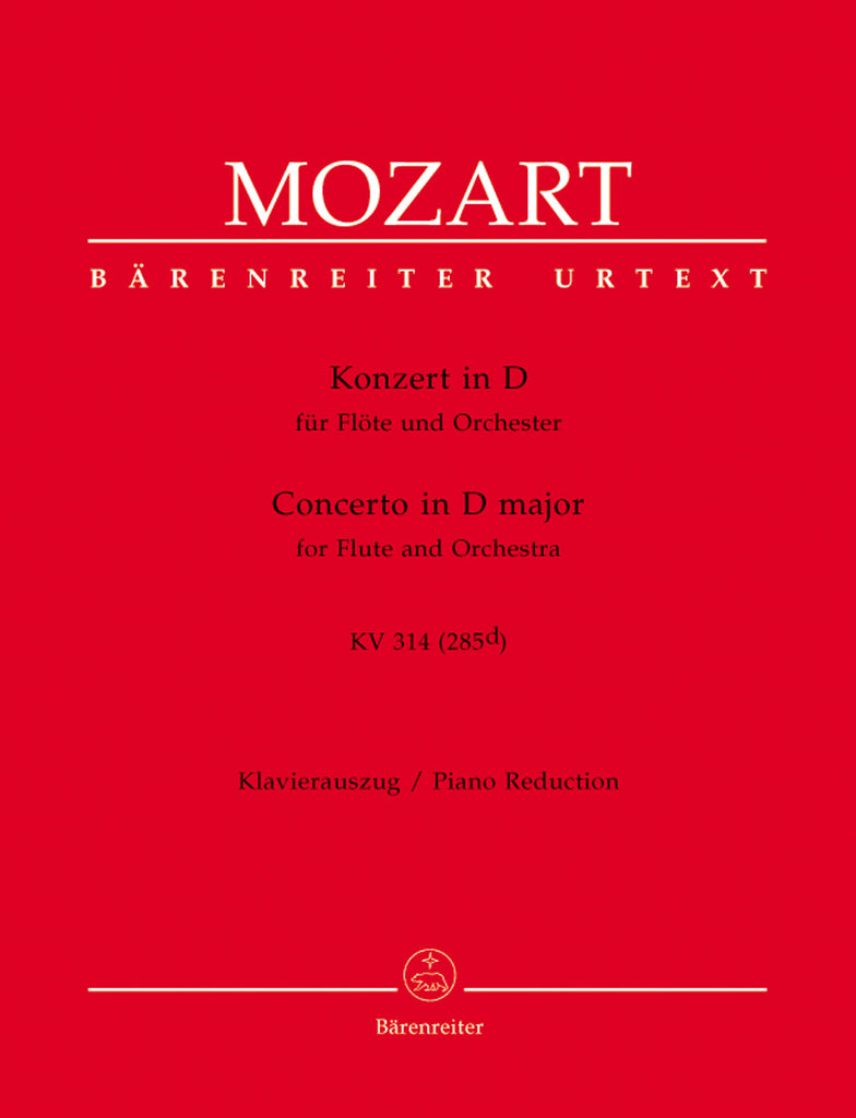 Concerto No. 2 in D Major, K314 (285d) (Flute and Piano)