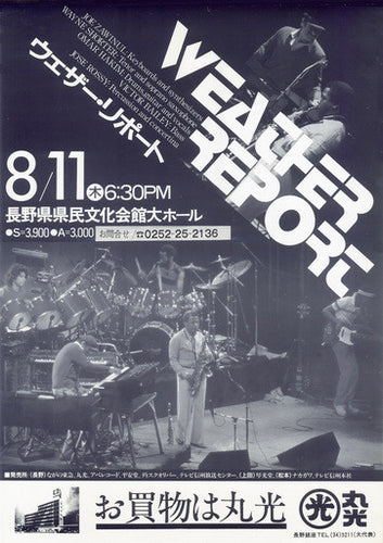 Weather Report Japan Tour 1983 Poster