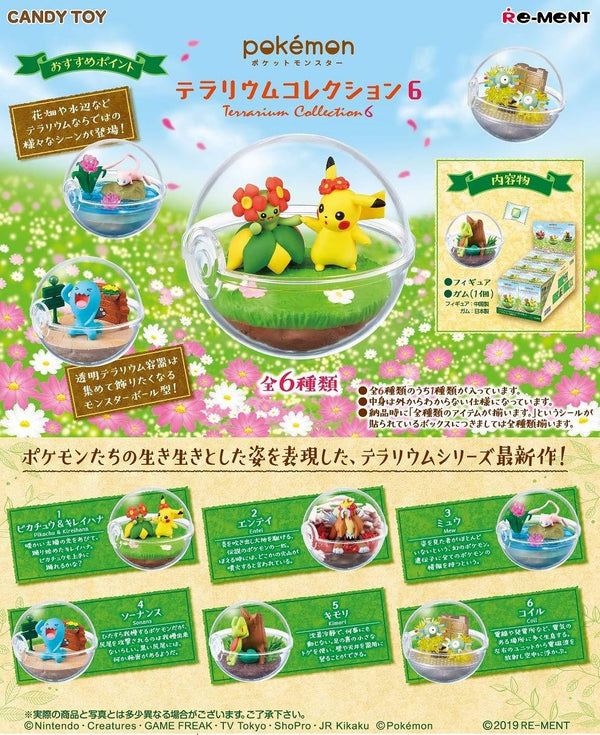 {PRE-ORDER} Re-Ment Terrarium Collection 6 Single Box Candy Toy Figure (FULL SET) - Poke Plush Australia