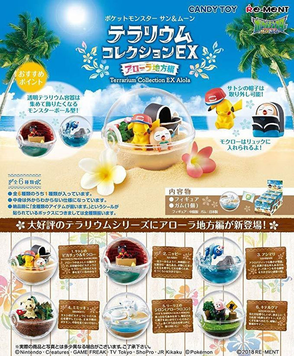 Re-Ment EX Alola Terrarium Single Box Candy Toy Figure - Poke Plush Australia