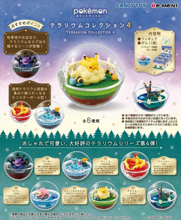 Re-Ment Terrarium Collection 4 Single Box Candy Toy Figure (FULL SET) - Poke Plush Australia