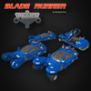 Image of Blade Runner Spinner