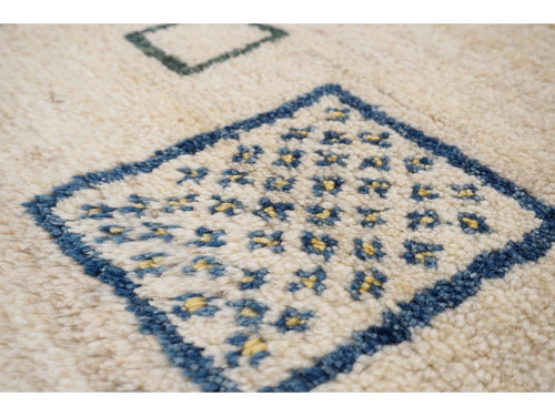 Gebbeh Carpet - Rugs of Petworth