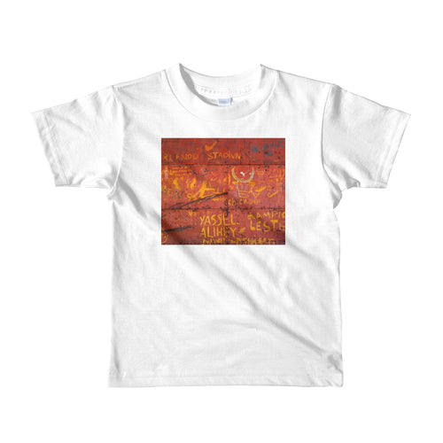 Metal door, Havana. Short sleeve kids t-shirt