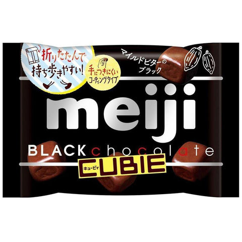 Image of Meiji CUBIE (black chocolate) 10pcs 明治ブラックチョコレートCUBIE 10袋 Sweets Tokyo Direct
