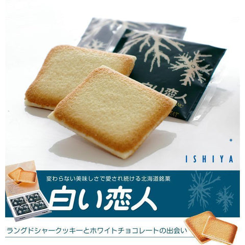 Shiroi Koibito (36 pieces) -white lover chocolate cookie 白い恋人(36枚入) Sweets Tokyo Direct