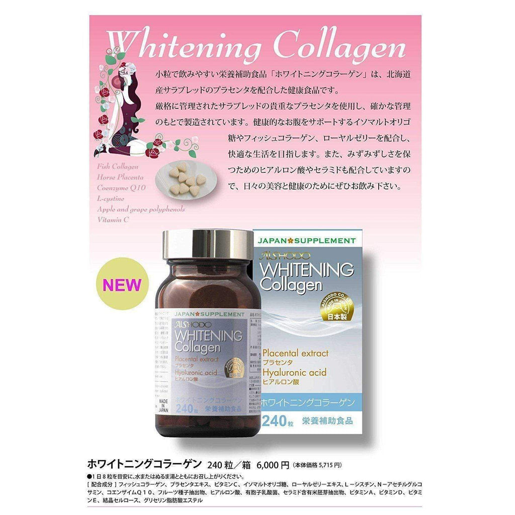 Whitening Collagen Placenta, Hyaluronic Acids & Royal Jelly Supplement (240 tablets) Whitening Collagen 240粒 プラセンタ / ヒアルロン酸 / ローヤルゼリー配合 サプリメント Life Tokyo Direct