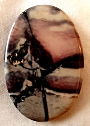 Divine Art - Tree and Scenery - Dendritic Jasper