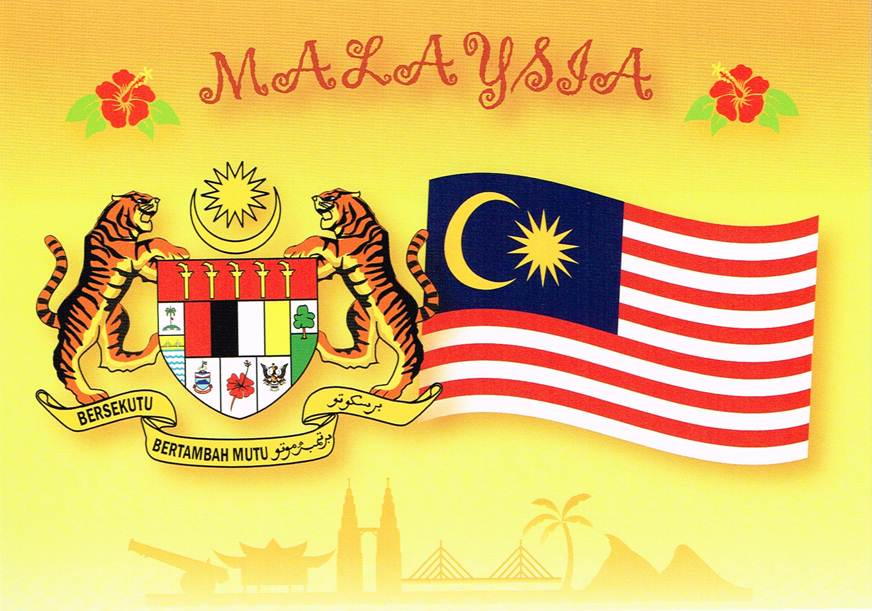 MNA 09 - Malaysian Coat of Arms & Flag 2018