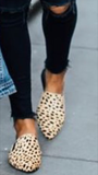 Perfect casual look animal print mules