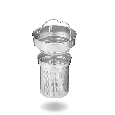 InstaCuppa Travel Mug Stainless Steel Infuser Spare