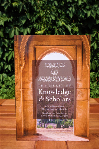 Front cover of the book The Merit of Knowledge & Scholars