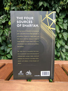 Back cover of the book The Four Sources of Shariah