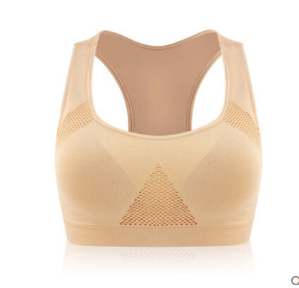 Female Dry Quick Push Up Natural Color Sports Bra