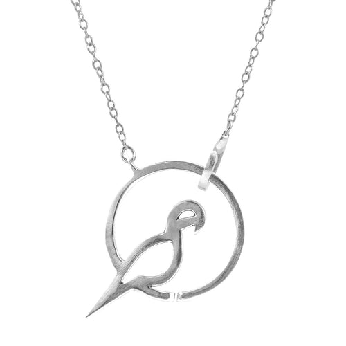 Perched Parrot Link Paradise Silver Necklace Pendant ,[product vendor],JewelStreet