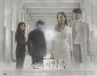 Korean drama dvd: A promise with the gods, english subtitle