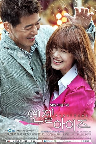 Korean drama dvd: Angel eyes, english subtitle