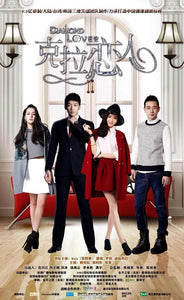 Chinese drama dvd: Diamond lover, english subtitle