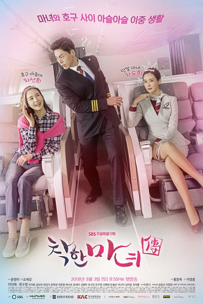 Korean drama dvd: Good witch, english subtitle