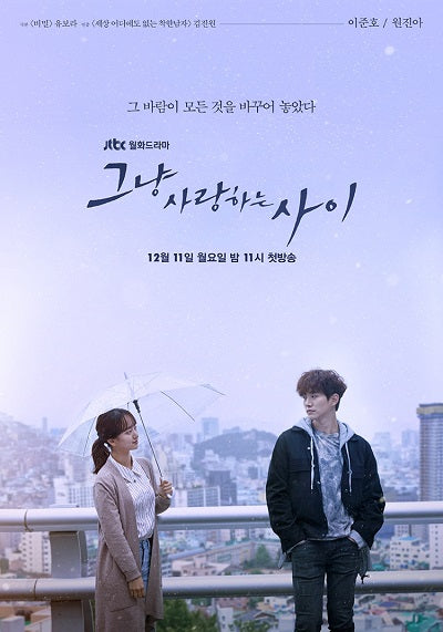 Korean drama dvd: Just between lovers, english subtitle