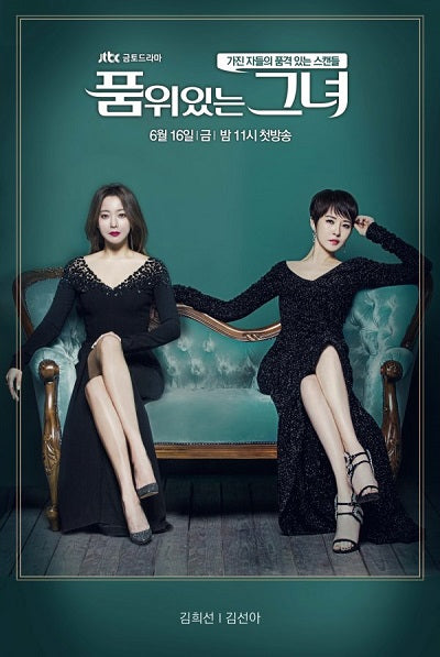 Korean drama dvd: Lady with class a.k.a Woman of dignity, english subtitle