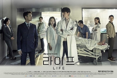 Korean drama dvd: Life, english subtitle