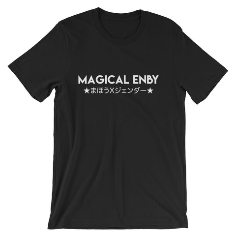 Magical Enby T-Shirt