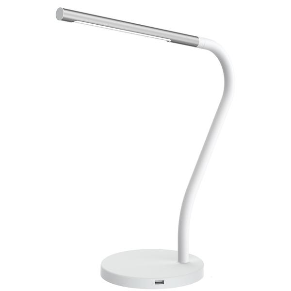 LUX Toronto LED Task Lamp
