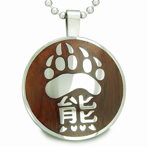Lucky Bear Totems Courage and Wild Powers Jewelry and Gifts