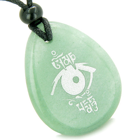 Amulet All Seeing Eye Ancient OM Tibetan Mantra Good Luck Green Aventurine Wish Totem Necklace