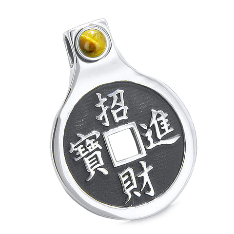 Feng Shui Lucky Coin Amulet Kanji Magic and Fortune Powers Unique Charm Tiger Eye Leather Necklace