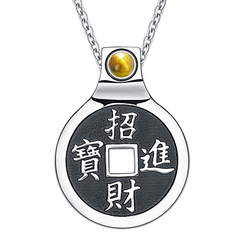 "Feng Shui Lucky Coin Amulet Kanji Magic and Fortune Powers Unique Charm Tiger Eye 18"" Necklace"