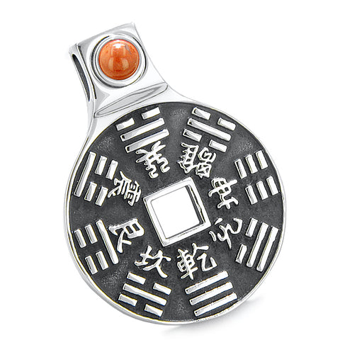 "Yin Yang Lucky Coin Amulet BaGua Magic Kanji Forces of Nature Powers Red Jasper 18"" Necklace"