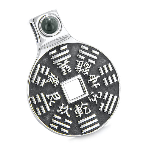 "Yin Yang Lucky Coin Amulet BaGua Magic Kanji Forces of Nature Powers Simulated Onyx 22"" Necklace"
