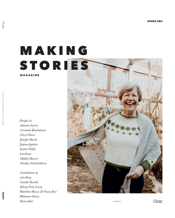 MAKING STORIES MAGAZINE :: ISSUE 1