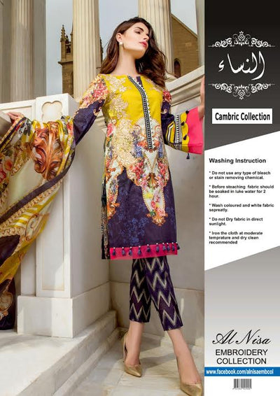 Firdous Cambric Collection  - Replica - Unstitched