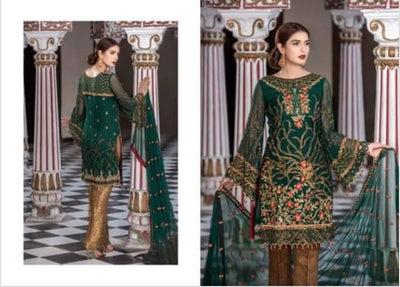 Brand Maryam Article : Chiffon Eid Collection 2019  (Replica) (Unstitched)